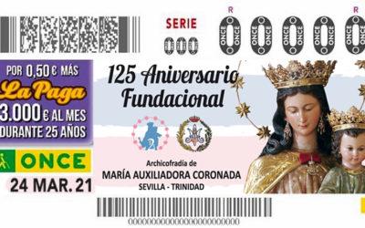 María Auxiliadora protagonista del cupón de la ONCE en Conmemoración del 125 aniversario fundacional